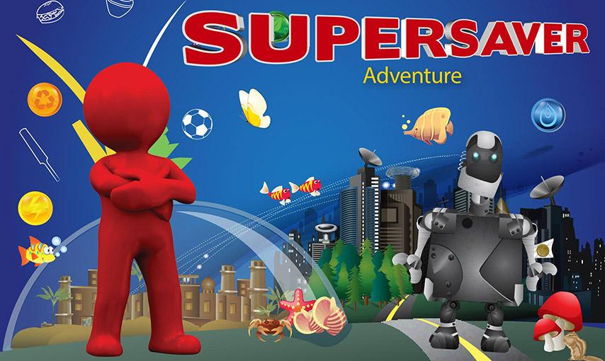 UBL Super Saver