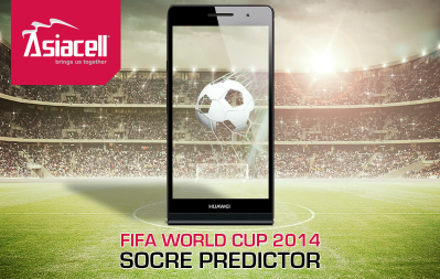 FIFA World Cup Score Predictor