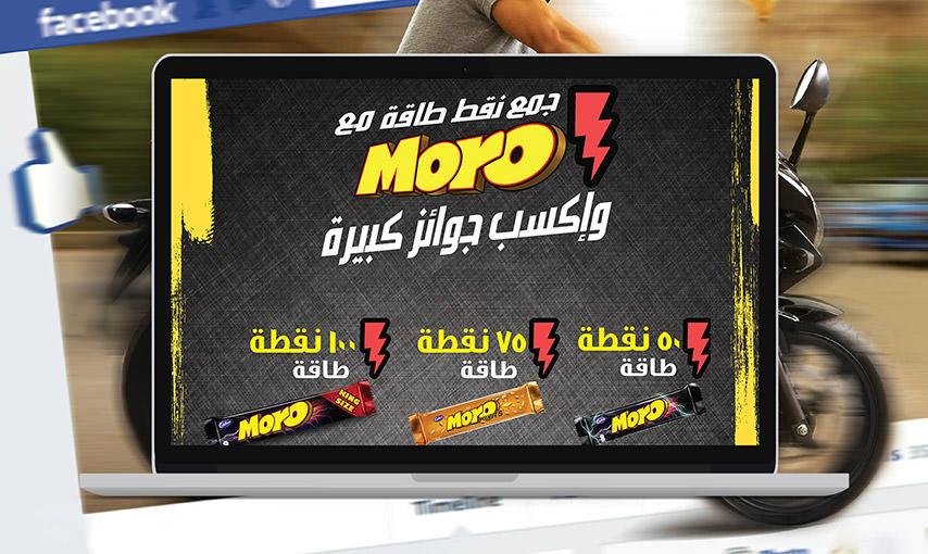 Moro Facebook Contest