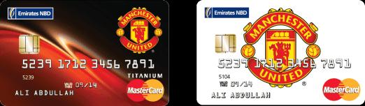 Emirates NBD Promotion