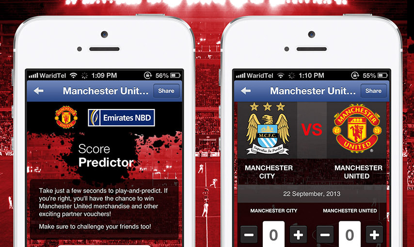Manchester United Fantasy App