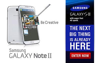 Samsung Indie Games
